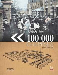 Nous, les 100 000 chemises d'Yvan Bernaer, La Bouinotte